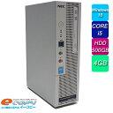 NEC Express 5800/52Xa Corei5 HDD5...
