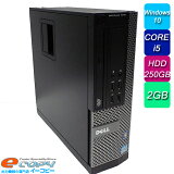 DELL Optiplex7010 SFF Corei5 HDD250GB 2GBメモリ DVD-ROM Office付き Windows10 中古パソコン デスクトップパソコン 【中古】