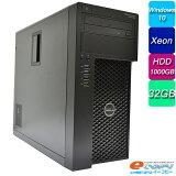 DELL PRECISION T3620 XeonE3 i5第三世代相当 HDD1000GB 32GBメモリ QuadroK2200 Office付き Windows10 中古パソコン デスクトップパソコン 【中古】