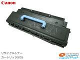 MF7140/MF7330/MF7450N等対応キャノン リサイクルトナー カートリッジ505