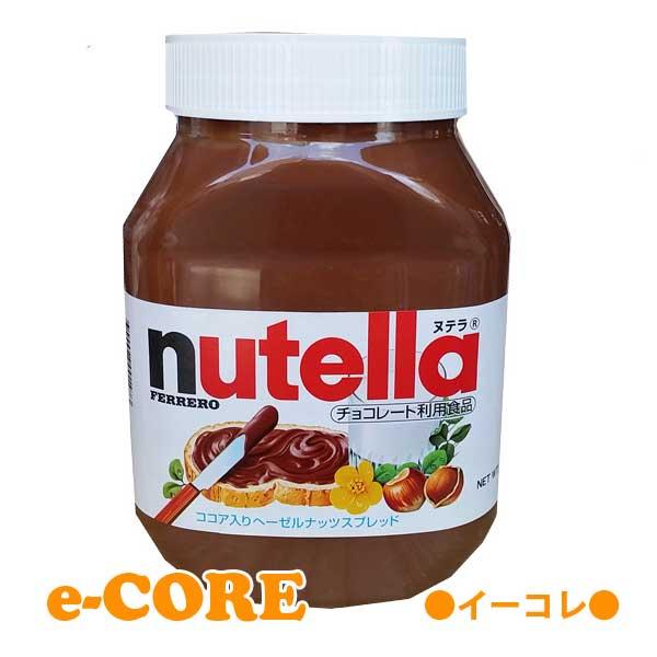 NUTELLAヌテラへーゼルナッツ&ココアスプレッド1000g