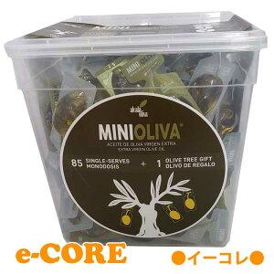 動画あり Alcalaolivia オリーブオイル使い切りパック 14mlx85パック ツリーギフト付き【olive oil イタリアン オリーブオイル】 《》【RCP】