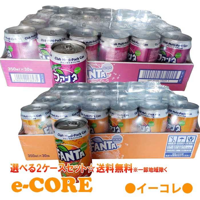 水・ソフトドリンク, 炭酸飲料  2 Fanta 350ml x 30 RCP