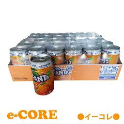 ファンタオレンジ Fanta 350ml x 30缶入 《》【RCP】