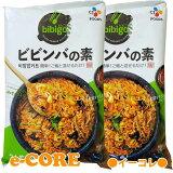 2袋セット bibigo 簡単ビビンバの素 16食分(2人前x4袋セットx2パック)コチュジャン付き 《》【RCP】