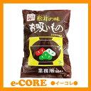 永谷園 松茸の味 お吸い物 50袋入り 業務用 マツタケ味 《02P05Nov16》【RCP】