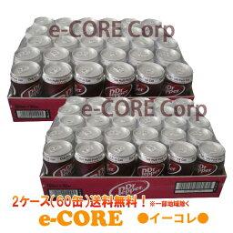 【2ケース60缶※送料無料】ドクターペッパー DR. PEPPER 350ml X 60缶入 炭酸飲料 《》【RCP】
