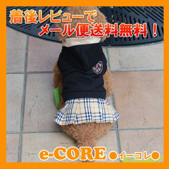Emblem check skirt one piece / black (XS-XL size) one co-clothes dog clothes dogware 《 05P01Feb14 》