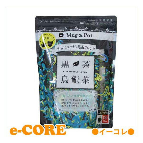 茶葉・ティーバッグ, 中国茶  150g 100 RCP