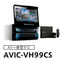 【現金特価】パイオニア サイバーナビ AVIC-VH99CS