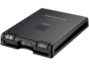 パナソニック ETC車載器 CY-ET809Dセットアップ込み Panasonic / パナソニック CY-ET809D 【ETC...