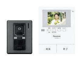Panasonic/パナソニックテレビドアホンVL-SV36KL【テレビドアホン・インターホン】