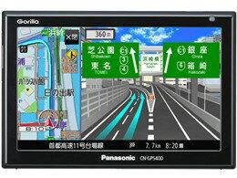 Panasonic/パナソニックGORILLACN-GP540D