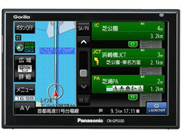 ★■ Panasonic / パナソニック GORILLA CN-GP550D 【カーナビ】