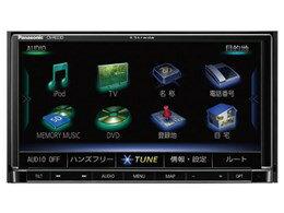 ★□ Panasonic / パナソニック ストラーダ CN-RE03D 【カーナビ】:ディーライズ2号店