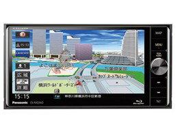 ★□ Panasonic / パナソニック ストラーダ CN-RX03WD 【カーナビ】:ディーライズ2号店