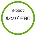 ★アイロボット / iRobot ルンバ690 R690060 【掃除機】【送料無料】