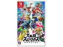 任天堂 大乱闘スマッシュブラザーズ SPECIAL [Nintendo Switch] 【Nintendo Switch ソフト】【送料無料】