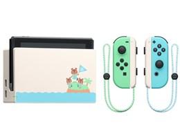 ★Nintendo / 任天堂 Nintendo Switch あつまれ どうぶつの森セット HAD-S-KEAGC【送料無料】