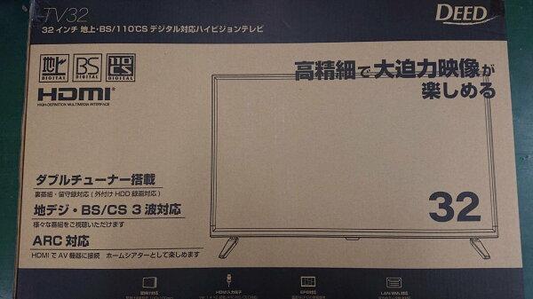 アグレクションDEEDTV32 32インチ  薄型テレビ・液晶テレビ