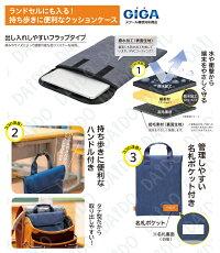 セキセイsediaクッションケース「フラップイン」Sサイズ(8.5〜11インチタブレット対応)AZ-5509GIGAスクール構想対応商品