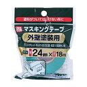 アサヒペン 養生用品 PCマスキングテープ 24mm×18m