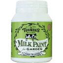 ターナー色彩 ミルクペイント for ガーデン ミルクティーグレージュ MKG20315 200ml