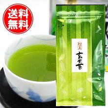 茶殻の出ない粉末玄米茶
