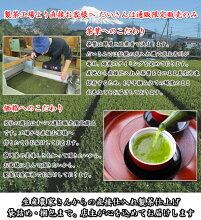 茶殻の出ない粉末玄米茶80g【RCP】【マラソン201408_送料込み】P25Jan15