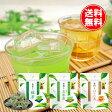 【送料無料】静岡牧之原産 高級抹茶入り水出し緑茶たっぷり300gパック【RCP】