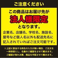 【法人様限定】パナソニックジョイナT(右用)配線ダクト用黒DH0245K