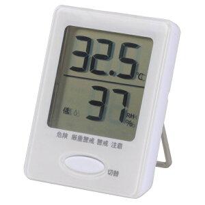 健康サポート機能付き デジタル温湿度計 HB-T03