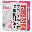 オーム 電球型蛍光灯 「エコなボール」 A形 E26/60W相当 電球色 2個入 EFA15EL/12NX2P