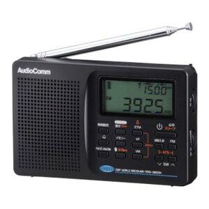 オーム電機 RAD-S600NAudioComm DSPワールドレシーバー [品番]07-7975RADS600N