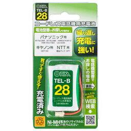 オーム電機 コードレス電話機用充電池TEL-B28 長持ちタイプ [品番]05-0028