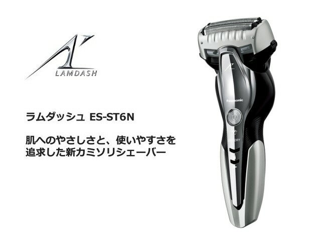 シェーバー・バリカン, メンズシェーバー  3 ES-ST6N