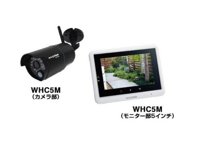 防犯カメラ, 防犯カメラ単体  5 1 WHC5M