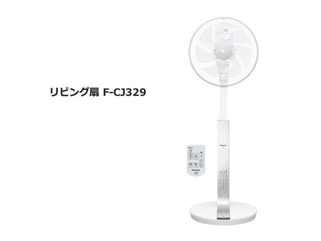 扇風機・サーキュレーター, 扇風機  7 F-CJ329