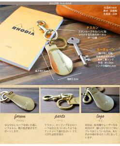 【日本製】こだわる大人の携帯用真鍮ミニ靴べらシューホーンゴールド(キーリング/キーフック/ナスカン付属)金属おしゃれメンズ