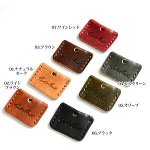 本革牛革レザー日本製キーカバー(ヌメ革、革製)(ブラック、黒、茶、ブラウン、モスグリーン)(誕生日)(入学祝い、進級祝い、昇進祝い、退職祝い)メール便可
