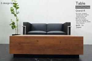おしゃれなセンターテーブルローテーブルテーブルオフィスリビング店舗高級幅120センチ奥行60センチ高さ36センチ