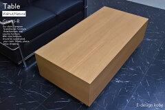 おしゃれなセンターテーブルローテーブルテーブルオフィス高級店舗リビングウォールナットダークGrand-R