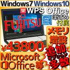 【あす楽】【新品】【送料無料】富士通ノートパソコンA576/PX本体CeleronWindows7ProWindows10ProLIFEBOOKFujitsuライフブックFMVA1603FP2GBメモリテンキー有HDMIWin732bitwin1064bit64ビットA4サイズノートPC【WPSオフィス付きWPSOffice付き】