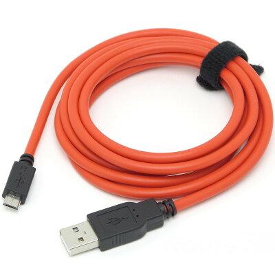 【新品】【メール便可】スマホ急速USB充電ケーブル2m最大2.4A出力スマートフォンタブレットPC充電器RC-UHCM20R