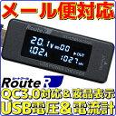 【新品】【メール便可】 ルートアール RT-USBVAC5Q