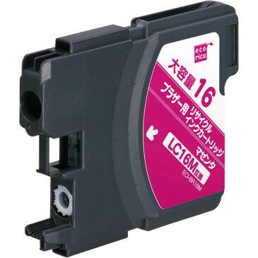 【エコリカインク(プリンター用交換インク)】ブラザー互換品 ECI-BR16M BROTHER