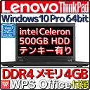 【新品】【送料無料】レノボ ノートパソコン ThinkPad...