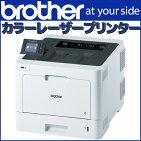 【新品】【送料無料】ブラザーカラーレーザープリンターHL-L8360CDW本体Win10Mac対応USB有線LAN無線LAN対応A4レターB5A5A6はがき対応Brother
