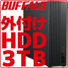 【新品】【送料無料】【あす楽】バッファロー外付けHDD3TBHD-LD3.0U3-BKA外付けハードディスクUSB3.1(Gen1)USB3.02.0WindowsMacテレビTVnasnetorne対応コンパクトBUFFALOHD-LDU3-Aシリーズ