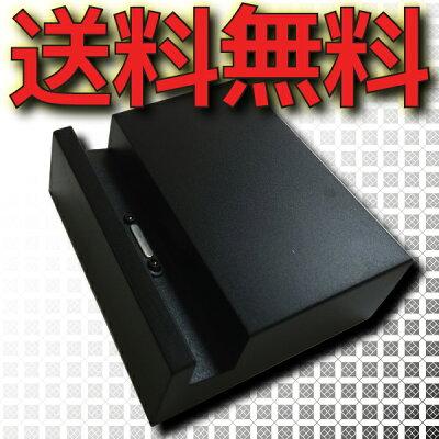 【送料無料】マグネット端子クレードル黒